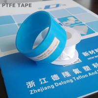 Buy cheap water and gas pipe sealing ptfe tape from wholesalers