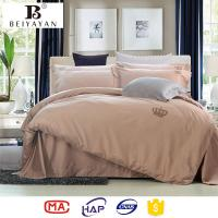 Buy cheap Pure color sheets bed bedding set embroidery kids bedding set BEIYAYAN from wholesalers
