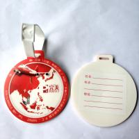 Buy cheap Promotional Standard Size Soft Cheap Custom PVC Luggage Tag Wholesale from wholesalers