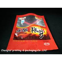China 500g BPA Free Pet Food Packaging Moisture Proof Eco Friendly on sale