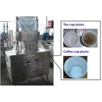 Buy cheap semi-automatic Tea/Coffee Cup Hidden Packing Machine with two working position from wholesalers