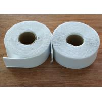 Wholesale Double Side Butyl Rubber Tape , Waterproof Rubber Tape For Window / Cars from china suppliers