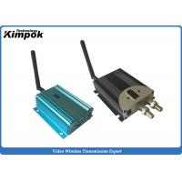 Buy cheap 30km Aerial to ground Wireless Video Sender 2000mW Surveillance Video Camera Transmitter from wholesalers