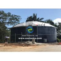 Buy cheap Enamel bolted steel tank sizes range from 50m3 to 20,000m3,design strictly according to AWWA from wholesalers
