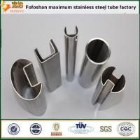 Buy cheap FOSHAN biggest pipe 316 ss slot pipe stainless steel square tubes price from wholesalers