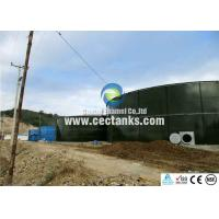 Wholesale Bolted Glass Fused to Steel Tank: Water Storage Solution Glass Glass Coated Steel Tanks With 30 Years Life Minimum from china suppliers