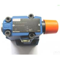 Buy cheap Rexroth DR Series Pressure Reducing Valves from wholesalers