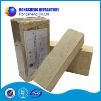 Buy cheap Professional Silica Refractory Bricks For Hot Blast Furnace / Oven / Glass Furnace from wholesalers