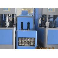 Buy cheap 20kw 2000ml Semi Automatic Pet Blow Moulding Machine from wholesalers