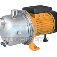 Factory High Pressure Portable Jet Electric Centrifugal Stainless Steel Water Self Priming Pump