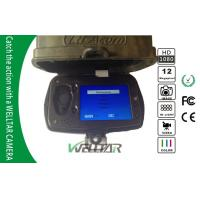 Buy cheap SMS Remote Control Security Camera , GPRS Infrared Hunting Video Cameras from wholesalers