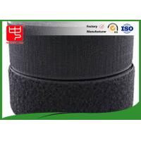 Buy cheap Welding Hook And Loop fasteners for fabric 100mm Width Black from wholesalers