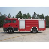 Wholesale ISUZU Chassis Water Tanker Fire Truck Max Load 16000kg With Turbocharged Engine from china suppliers