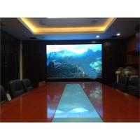 Buy cheap SMD Full Color P2.5 Led Digital Advertising Display For Indoor Use , 1600cd / m² from wholesalers