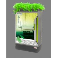 Buy cheap Top Afforest Area Cross Connect Cabinet With Advertisement Function from wholesalers