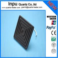 Buy cheap ceramic infrared heater lamp from wholesalers