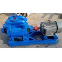 Stainless Steel Water Vacuum Pump , Water Ring Vacuum Pump 20m3/ Min Suction