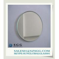 Buy cheap Round Silver Mirror m2 Price, 2mm,3mm 4mm,5mm,6mm from wholesalers
