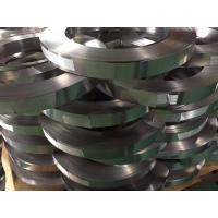 Buy cheap Precipitation Hardening JIS SUS631 17-7PH Cold Rolled Stainless Steel Strip And Sheet from wholesalers