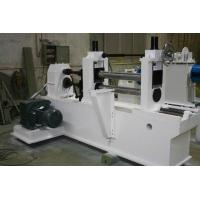 Buy cheap High Speed Slitting Line for Steel Coil from wholesalers