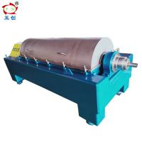 Buy cheap Slusge Dewatering Wastewater Treatment Machine Horizontal 2 Phase Decanter from wholesalers