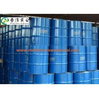 Buy cheap Tetravinyltetramethylcyclotetrasiloxane GBL , CAS 2554-06-5 For Reactive Silioxane Polymers product