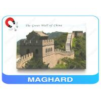 Buy cheap Tin Picture Fridge Magnet Printing The Grest Wall 79 * 54 * 3.0mm from wholesalers
