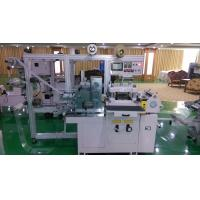 Industrial Fabric Label Die Cutting Machine , Double Sided Tape Die Cutting Machine Manufactures