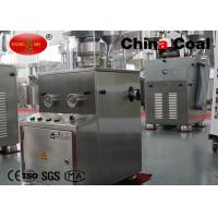 China Small Tablet Pill Press Machine 260kg Used In Pharmaceutical Industry And The Chemical on sale