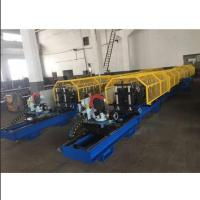 Buy cheap 0-15 M / Min Roll Forming Equipment For Make Drywall , Metal Forming Machines from wholesalers