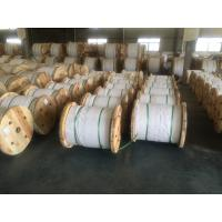 Buy cheap 7 Strands 3 8 Inch Steel Messenger Cable ASTM A 475 EHS , Diameter 1.24-5.50mm from wholesalers