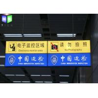 Buy cheap Station LED Hanging Light Box / Double Sided Light Box Sign Aluminium Profile Extrusion from wholesalers