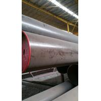 Buy cheap Thanks for your visit our website , which you have a pleasant day ! Why alloy steel pipe in Popular in Our customers from wholesalers
