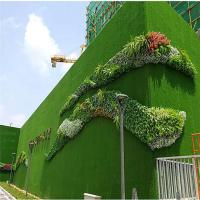 Buy cheap 40*60cm Plastic Red Purple Artificial Vertical Garden Lawn Turf from wholesalers