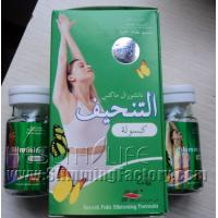 natural max slimming capsule, herbal weight loss capsule Manufactures
