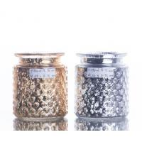 Buy cheap CANDLE HOLDER,Exquisite Electroplated glass candle jar,Candle Jars,candle hoder jar from wholesalers