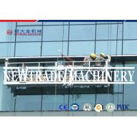 9.6M/MIN 630KG Electric Suspended Working Platform / Scaffolding Safety Manufactures