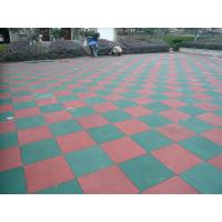 Buy cheap Primary Schools Playground Safety Surface Rubber Tiles High Density Durable Mat from wholesalers