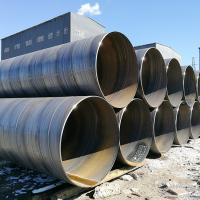 Buy cheap Erw Welded Spriral Steel Pipe/SWPH Pipe large diameter API 5Lin China from wholesalers