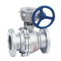 Buy cheap Industrial Hydraulic Ball Valve Stainless Steel Flange End Class DIN / ANSI Standard from wholesalers