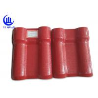 Buy cheap Spanish Style Plastic Roof Panle Construction Material Synthetic Resin Roof Tile product