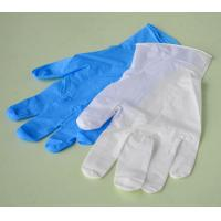 Buy cheap Medical Blue / White Nitrile Exam Gloves Powder Free Non-sterile Type from wholesalers