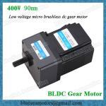 Buy cheap 36V, 48V, 72V, 400W low voltage BLDC gear motor reduction ratio 5:1 brushless motor from wholesalers