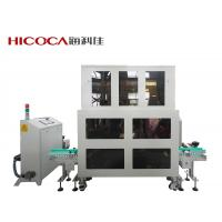Buy cheap Automatic Noodle / Pasta / Spaghetti  Intelligent Hand Bag Packing Machine from wholesalers