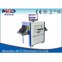 Buy cheap Conveyor Speed 0.22m/s X Ray Security Scanner , Airport Security Baggage Scanner MCD-6550 product