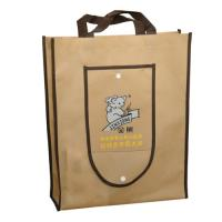 Buy cheap uv protected polypropylene woven bags from wholesalers