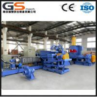 Wholesale PP PE plastic filler masterbatch making machine from china suppliers
