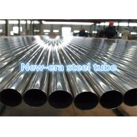 Buy cheap Cold Rolled Welding Polished Stainless Steel Pipe Round Shape For Auto Industry from wholesalers