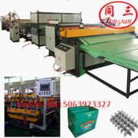 Buy cheap 1700mm PP hollow corrugated package boxes sheet making machine factory price from wholesalers