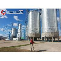 Buy cheap 1000ton Wheat Corn Grain Storage Steel Silo / Poultry Chicken Feed Silo from wholesalers